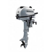 Silniki zaburtowe Honda BF5, Honda Marine